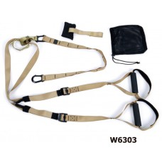 W6303 Suspension Gravity Belt Kit